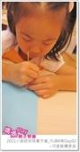 媽媽play_2011小廚師烘焙夏令營_內湖B梯Day03:媽媽play_2011小廚師烘焙夏令營_內湖B梯Day03_058.JPG