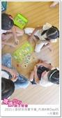 媽媽play_2011小廚師烘焙夏令營_內湖B梯Day05:媽媽play_2011小廚師烘焙夏令營_內湖A梯Day05_132.JPG