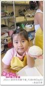 媽媽play_2011小廚師烘焙夏令營_內湖A梯Day02:媽媽play_2011小廚師烘焙夏令營_內湖A梯Day02_044.JPG