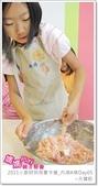 媽媽play_2011小廚師烘焙夏令營_內湖A梯Day05:媽媽play_2011小廚師烘焙夏令營_內湖A梯Day05_032.JPG