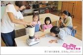 媽媽play_親子繪本讀書會_豆腐diy_20111019:媽媽play_親子繪本_豆腐diy_20111019_003.JPG