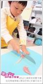 2012小廚師烘焙夏令營_A梯Day01_拉拉熊咖哩飯+蝶谷巴特+手繪巧克力:20120716_媽媽play_夏令營A梯Day01_092.JPG