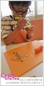 2012小廚師烘焙夏令營_A梯Day01_拉拉熊咖哩飯+蝶谷巴特+手繪巧克力:20120716_媽媽play_夏令營A梯Day01_031.JPG