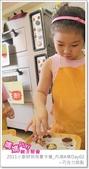 媽媽play_2011小廚師烘焙夏令營_內湖A梯Day02:媽媽play_2011小廚師烘焙夏令營_內湖A梯Day02_115.JPG