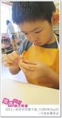 媽媽play_2011小廚師烘焙夏令營_內湖B梯Day03:媽媽play_2011小廚師烘焙夏令營_內湖B梯Day03_059.JPG