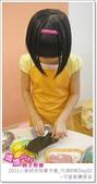 媽媽play_2011小廚師烘焙夏令營_內湖B梯Day03:媽媽play_2011小廚師烘焙夏令營_內湖B梯Day03_136.JPG