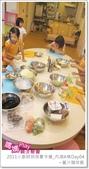 媽媽play_2011小廚師烘焙夏令營_內湖A梯Day04:媽媽play_2011小廚師烘焙夏令營_內湖A梯Day04_008.JPG
