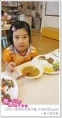 媽媽play_2011小廚師烘焙夏令營_內湖A梯Day04:媽媽play_2011小廚師烘焙夏令營_內湖A梯Day04_102.JPG