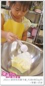 媽媽play_2011小廚師烘焙夏令營_內湖A梯Day05:媽媽play_2011小廚師烘焙夏令營_內湖A梯Day05_156.JPG