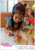 20150824_媽媽play夏令營B_Day01_漢堡串燒+杯子蛋糕+造型翻糖:20150824_媽媽play夏令營B_Day01_漢堡串燒+杯子CAKE+造型翻糖110.JPG