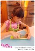 20150824_媽媽play夏令營B_Day01_漢堡串燒+杯子蛋糕+造型翻糖:20150824_媽媽play夏令營B_Day01_漢堡串燒+杯子CAKE+造型翻糖028.JPG