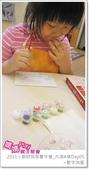 媽媽play_2011小廚師烘焙夏令營_內湖B梯Day05:媽媽play_2011小廚師烘焙夏令營_內湖A梯Day05_133.JPG