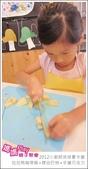 2012小廚師烘焙夏令營_A梯Day01_拉拉熊咖哩飯+蝶谷巴特+手繪巧克力:20120716_媽媽play_夏令營A梯Day01_068.JPG