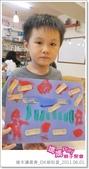 媽媽play_親子繪本讀書會_OK繃貼畫:媽媽play_繪本讀書_OK繃貼畫_20110601_022.JPG