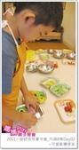 媽媽play_2011小廚師烘焙夏令營_內湖B梯Day03:媽媽play_2011小廚師烘焙夏令營_內湖B梯Day03_137.JPG