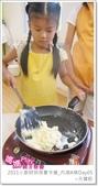媽媽play_2011小廚師烘焙夏令營_內湖B梯Day05:媽媽play_2011小廚師烘焙夏令營_內湖A梯Day05_009.JPG