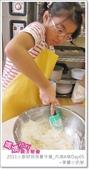 媽媽play_2011小廚師烘焙夏令營_內湖B梯Day05:媽媽play_2011小廚師烘焙夏令營_內湖A梯Day05_176.JPG