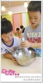媽媽play_20110816_黌教室包班烘焙:媽媽play_20110816_黌教室包班烘焙_009.JPG