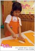 20150824_媽媽play夏令營B_Day01_漢堡串燒+杯子蛋糕+造型翻糖:20150824_媽媽play夏令營B_Day01_漢堡串燒+杯子CAKE+造型翻糖058.JPG