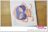 媽媽play_親子繪本讀書會_OK繃貼畫:媽媽play_繪本讀書_OK繃貼畫_20110601_066.JPG