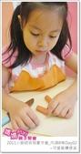 媽媽play_2011小廚師烘焙夏令營_內湖B梯Day03:媽媽play_2011小廚師烘焙夏令營_內湖B梯Day03_061.JPG