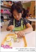 20150824_媽媽play夏令營B_Day01_漢堡串燒+杯子蛋糕+造型翻糖:20150824_媽媽play夏令營B_Day01_漢堡串燒+杯子CAKE+造型翻糖116.JPG