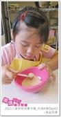 媽媽play_2011小廚師烘焙夏令營_內湖A梯Day02:媽媽play_2011小廚師烘焙夏令營_內湖A梯Day02_004.JPG