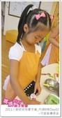 媽媽play_2011小廚師烘焙夏令營_內湖B梯Day03:媽媽play_2011小廚師烘焙夏令營_內湖B梯Day03_138.JPG
