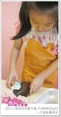 媽媽play_2011小廚師烘焙夏令營_內湖B梯Day03:媽媽play_2011小廚師烘焙夏令營_內湖B梯Day03_139.JPG