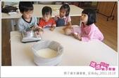 媽媽play_親子繪本讀書會_豆腐diy_20111019:媽媽play_親子繪本_豆腐diy_20111019_009.JPG