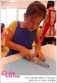 20150824_媽媽play夏令營B_Day01_漢堡串燒+杯子蛋糕+造型翻糖:20150824_媽媽play夏令營B_Day01_漢堡串燒+杯子CAKE+造型翻糖042.JPG