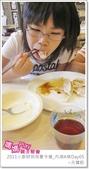 媽媽play_2011小廚師烘焙夏令營_內湖A梯Day05:媽媽play_2011小廚師烘焙夏令營_內湖A梯Day05_115.JPG