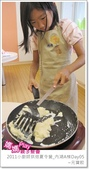 媽媽play_2011小廚師烘焙夏令營_內湖B梯Day05:媽媽play_2011小廚師烘焙夏令營_內湖A梯Day05_010.JPG