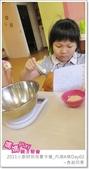 媽媽play_2011小廚師烘焙夏令營_內湖A梯Day02:媽媽play_2011小廚師烘焙夏令營_內湖A梯Day02_005.JPG