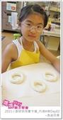 媽媽play_2011小廚師烘焙夏令營_內湖A梯Day02:媽媽play_2011小廚師烘焙夏令營_內湖A梯Day02_047.JPG