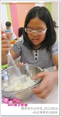 媽媽play_20110816_黌教室包班烘焙:媽媽play_20110816_黌教室包班烘焙_010.JPG