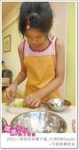 媽媽play_2011小廚師烘焙夏令營_內湖B梯Day03:媽媽play_2011小廚師烘焙夏令營_內湖B梯Day03_140.JPG