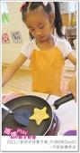 媽媽play_2011小廚師烘焙夏令營_內湖B梯Day03:媽媽play_2011小廚師烘焙夏令營_內湖B梯Day03_141.JPG