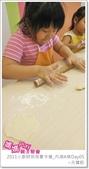 媽媽play_2011小廚師烘焙夏令營_內湖B梯Day05:媽媽play_2011小廚師烘焙夏令營_內湖A梯Day05_051.JPG