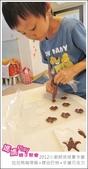 2012小廚師烘焙夏令營_A梯Day01_拉拉熊咖哩飯+蝶谷巴特+手繪巧克力:20120716_媽媽play_夏令營A梯Day01_270.JPG
