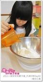 媽媽play_2011小廚師烘焙夏令營_內湖D梯Day02:媽媽play_2011小廚師烘焙夏令營_內湖D梯Day02_011.JPG