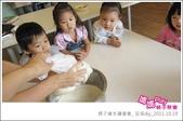 媽媽play_親子繪本讀書會_豆腐diy_20111019:媽媽play_親子繪本_豆腐diy_20111019_013.JPG