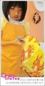 2012小廚師烘焙夏令營_A梯Day01_拉拉熊咖哩飯+蝶谷巴特+手繪巧克力:20120716_媽媽play_夏令營A梯Day01_238.JPG