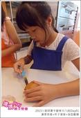 20150824_媽媽play夏令營B_Day01_漢堡串燒+杯子蛋糕+造型翻糖:20150824_媽媽play夏令營B_Day01_漢堡串燒+杯子CAKE+造型翻糖107.JPG
