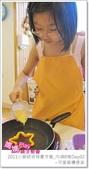 媽媽play_2011小廚師烘焙夏令營_內湖B梯Day03:媽媽play_2011小廚師烘焙夏令營_內湖B梯Day03_142.JPG