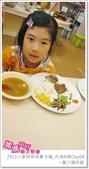 媽媽play_2011小廚師烘焙夏令營_內湖A梯Day04:媽媽play_2011小廚師烘焙夏令營_內湖A梯Day04_104.JPG