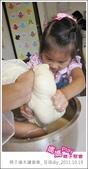 媽媽play_親子繪本讀書會_豆腐diy_20111019:媽媽play_親子繪本_豆腐diy_20111019_014.JPG