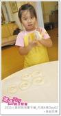 媽媽play_2011小廚師烘焙夏令營_內湖A梯Day02:媽媽play_2011小廚師烘焙夏令營_內湖A梯Day02_050.JPG