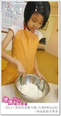 媽媽play_2011小廚師烘焙夏令營_內湖B梯Day02:媽媽play_2011小廚師烘焙夏令營_內湖B梯Day02012.JPG
