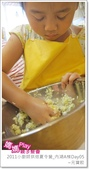 媽媽play_2011小廚師烘焙夏令營_內湖B梯Day05:媽媽play_2011小廚師烘焙夏令營_內湖A梯Day05_012.JPG